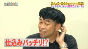 110508 Shin Domoto Kyoudai.mp4_snapshot_01.15_[2013.10.17_14.19.52]