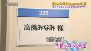 110508 Shin Domoto Kyoudai.mp4_snapshot_02.09_[2013.11.14_09.32.03]