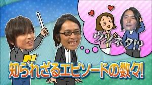 110508 Shin Domoto Kyoudai.mp4_snapshot_06.07_[2013.11.17_20.43.05]