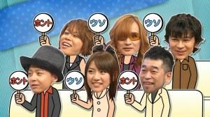 110508 Shin Domoto Kyoudai.mp4_snapshot_06.10_[2013.11.17_20.43.10]