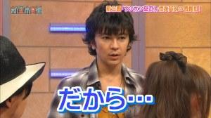 110508 Shin Domoto Kyoudai.mp4_snapshot_11.09_[2013.12.19_16.06.43]