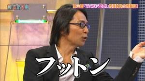 110508 Shin Domoto Kyoudai.mp4_snapshot_12.28_[2013.12.19_16.28.37]