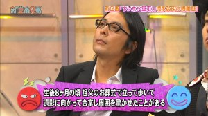 110508 Shin Domoto Kyoudai.mp4_snapshot_13.13_[2013.12.19_16.31.40]