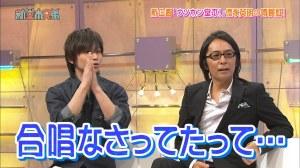 110508 Shin Domoto Kyoudai.mp4_snapshot_13.48_[2013.12.19_17.28.14]