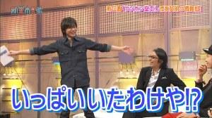 110508 Shin Domoto Kyoudai.mp4_snapshot_14.09_[2013.12.19_17.37.29]