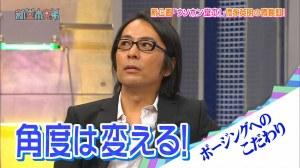110508 Shin Domoto Kyoudai.mp4_snapshot_15.22_[2013.12.19_17.55.57]