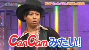 110508 Shin Domoto Kyoudai.mp4_snapshot_15.35_[2013.12.19_18.00.50]