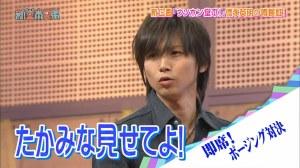 110508 Shin Domoto Kyoudai.mp4_snapshot_16.40_[2013.12.19_18.13.53]