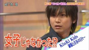 110508 Shin Domoto Kyoudai.mp4_snapshot_19.25_[2013.12.19_19.40.22]