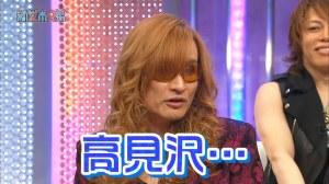 110508 Shin Domoto Kyoudai.mp4_snapshot_20.42_[2013.12.19_19.51.54]