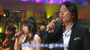 110508 Shin Domoto Kyoudai.mp4_snapshot_24.26_[2013.12.19_20.05.17]