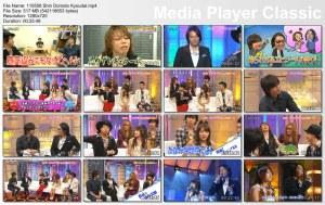 110508 Shin Domoto Kyoudai.mp4_thumbs_[2013.11.02_09.20.43]