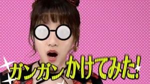 AKB48 高橋みなみ×メガネの愛眼 「ガンガンアイガン」 _ AKB48[公式].mp4_snapshot_00.41_[2016.02.02_01.25.07]