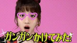 AKB48 高橋みなみ×メガネの愛眼 「ガンガンアイガン」 _ AKB48[公式].mp4_snapshot_00.41_[2016.02.02_01.25.09]