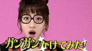 AKB48 高橋みなみ×メガネの愛眼 「ガンガンアイガン」 _ AKB48[公式].mp4_snapshot_00.41_[2016.02.02_01.25.11]