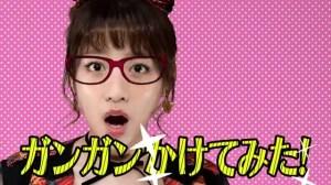 AKB48 高橋みなみ×メガネの愛眼 「ガンガンアイガン」 _ AKB48[公式].mp4_snapshot_00.41_[2016.02.02_01.25.13]