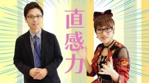 AKB48 高橋みなみ×メガネの愛眼 「ガンガンアイガン」 _ AKB48[公式].mp4_snapshot_01.30_[2016.02.02_01.27.05]
