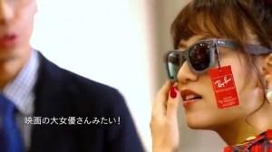 AKB48 高橋みなみ×メガネの愛眼 「ガンガンアイガン」 _ AKB48[公式].mp4_snapshot_01.37_[2016.02.02_01.27.20]
