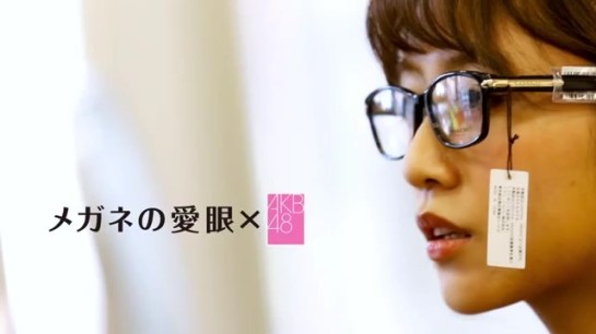 AKB48 高橋みなみ×メガネの愛眼 「ガンガンアイガン」 _ AKB48[公式].mp4_snapshot_03.22_[2016.02.02_01.31.26]