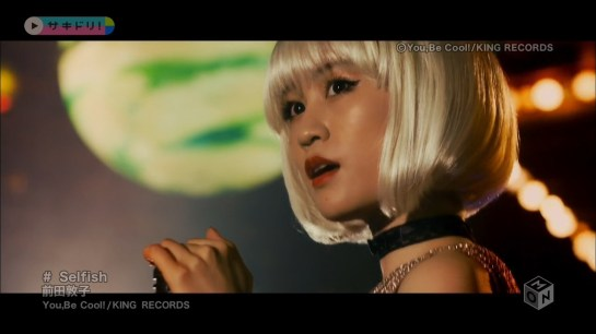 Atsuko Maeda - Selfish (M-ON!) [720p] [2016.06.22].mp4_snapshot_00.47_[2016.06.13_10.41.00]