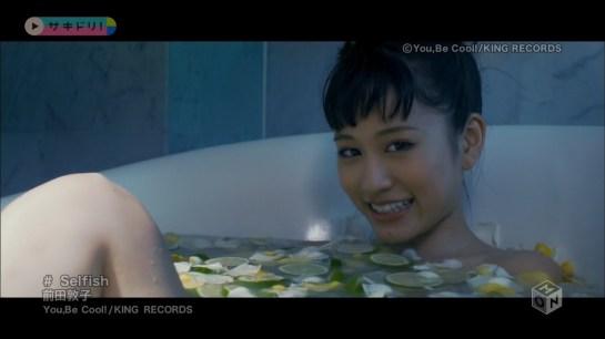 Atsuko Maeda - Selfish (M-ON!) [720p] [2016.06.22].mp4_snapshot_02.00_[2016.06.13_10.43.33]