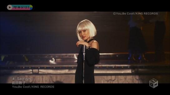 Atsuko Maeda - Selfish (M-ON!) [720p] [2016.06.22].mp4_snapshot_02.26_[2016.06.13_10.44.19]