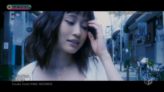 Atsuko Maeda - Selfish (M-ON!) [720p] [2016.06.22].mp4_snapshot_02.42_[2016.06.13_10.44.52]