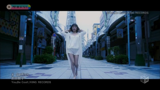 Atsuko Maeda - Selfish (M-ON!) [720p] [2016.06.22].mp4_snapshot_02.47_[2016.06.13_10.45.07]