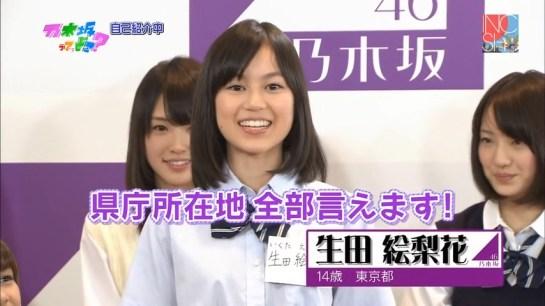 jikoshokai-mkv_snapshot_00-09_2017-01-09_06-51-03